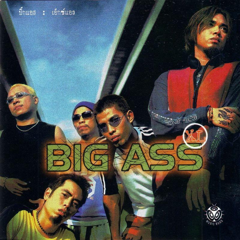 Big Ass xl