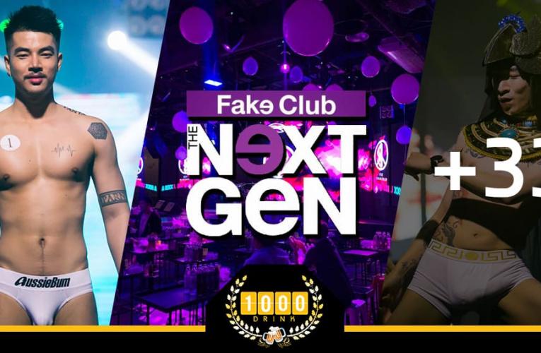 ร้าน Fake Club The Next Gen บาร์เกย์ผู้ชาย รัชดา ซอย 4 แซ่บถึงใจ