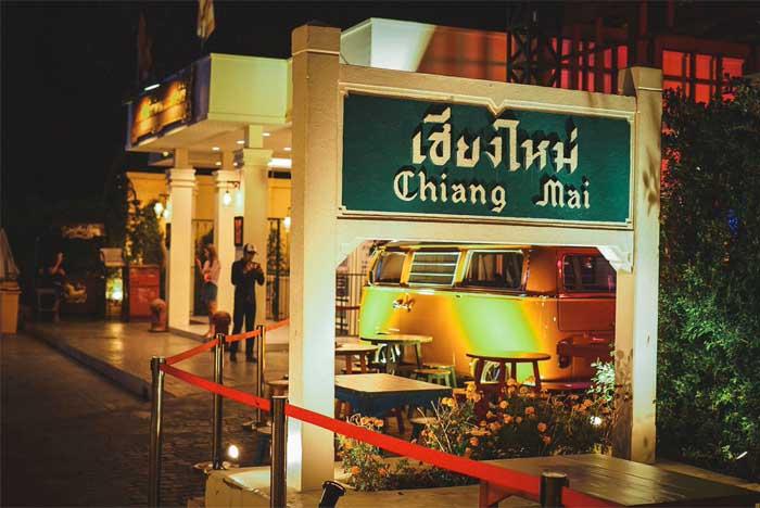 thachangchiangmai