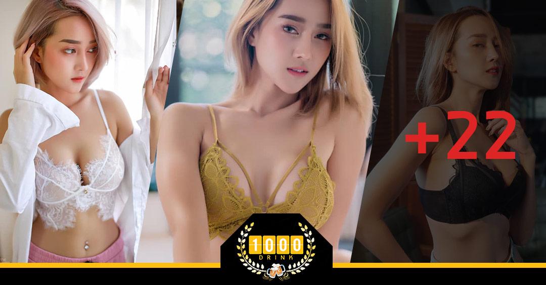 YingGy-Ponjuree-Profile