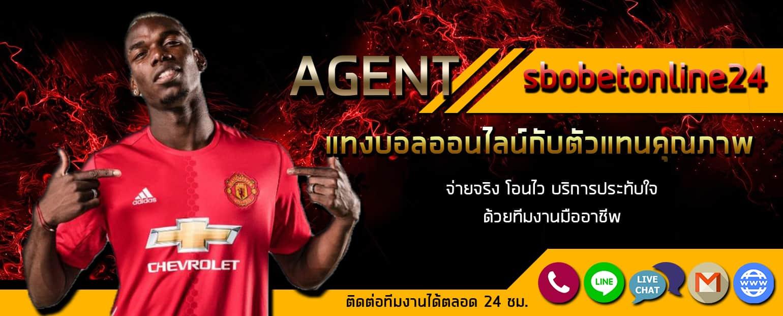 agent top