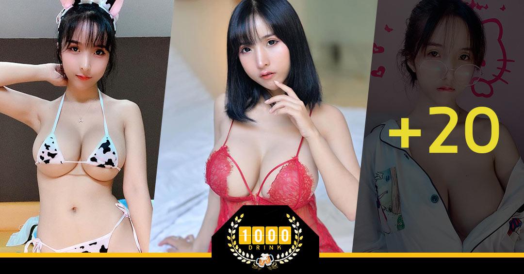 aom-yumi-profile