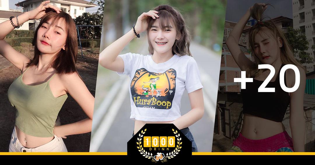 Danita-Yordmuang-Profile