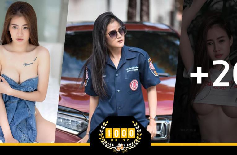 สาวกู้ภัย Thanyarat Pang'g ผู้หญิงป่อเต็กตึ๊งที่เซ็กซี่มากที่สุดในประเทศไทย