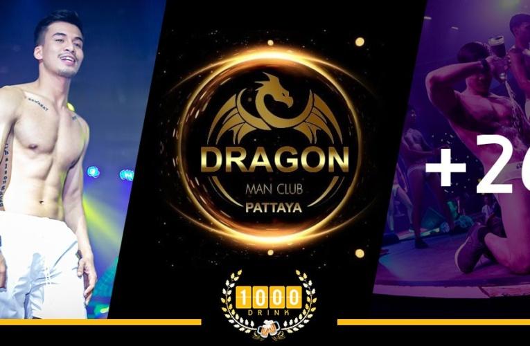 ร้าน Dragon MAN Club Pattaya บาร์เกย์ผู้ชายที่แซ่บที่สุด ร้อนแรงจนต้องเสียน้ำ