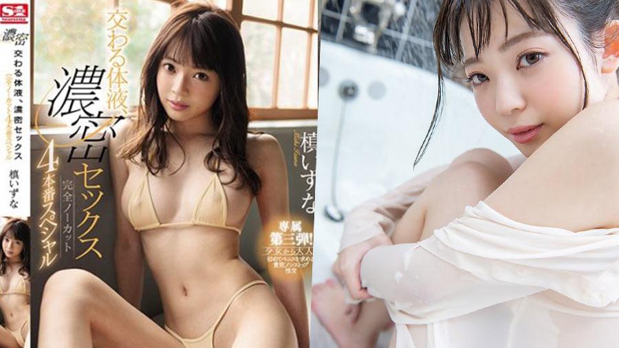 Izuna-Maki-Rera-AV